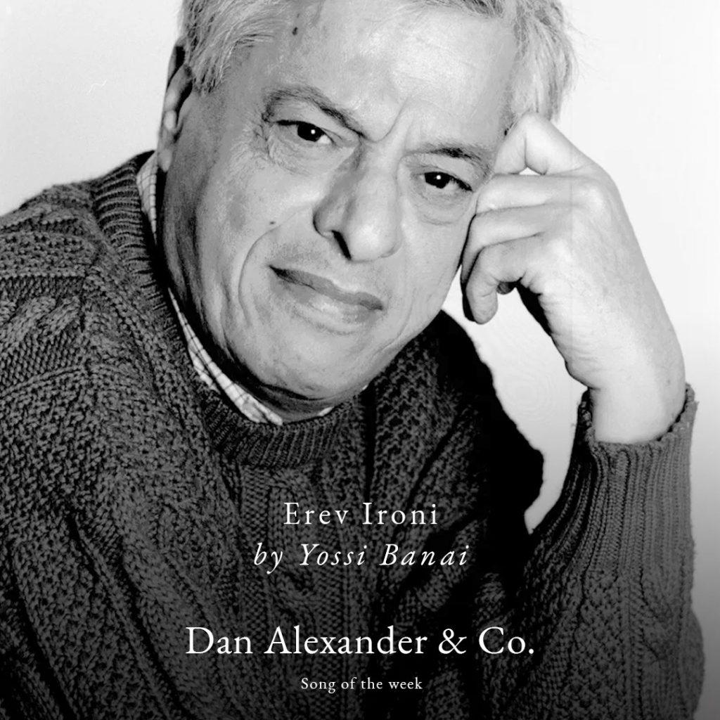 dan alexander and co