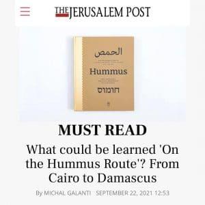 Jerusalem post on the hummus route